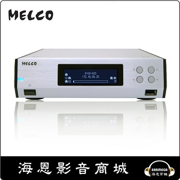【海恩數位】日本 MELCO N100 音樂伺服器 精巧強大的數位音樂資料庫 公司貨