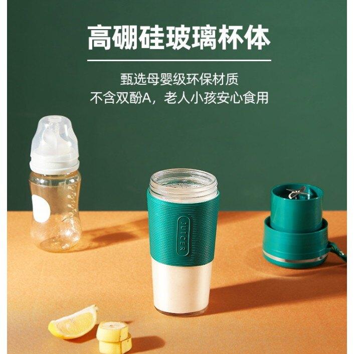 便攜式多功能電動榨汁杯 隨行杯果汁杯 隨身攜帶 果汁機 usb充電 隨身杯果汁機隨行果汁機