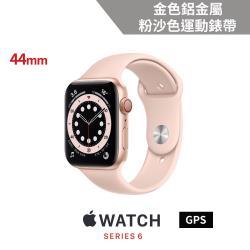 【福利品】Apple Watch Series 6(GPS)44mm金色鋁金屬錶殼+粉沙色運動錶帶