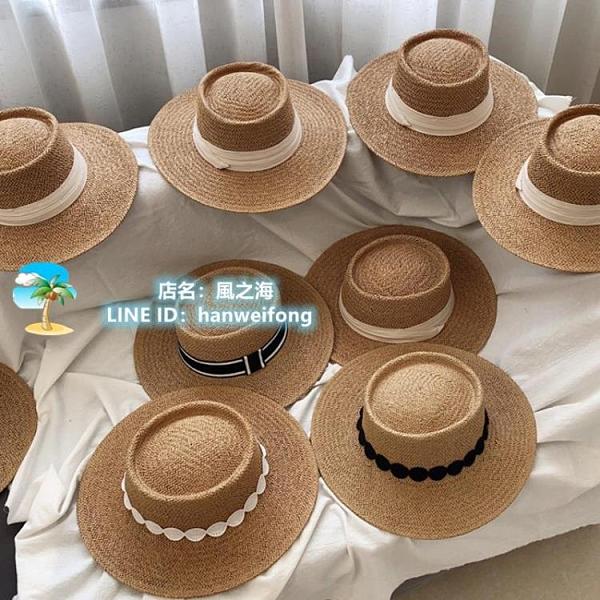 遮陽草帽 平頂草帽女沙灘法式度假遮陽防曬時尚潮編織禮帽【風之海】