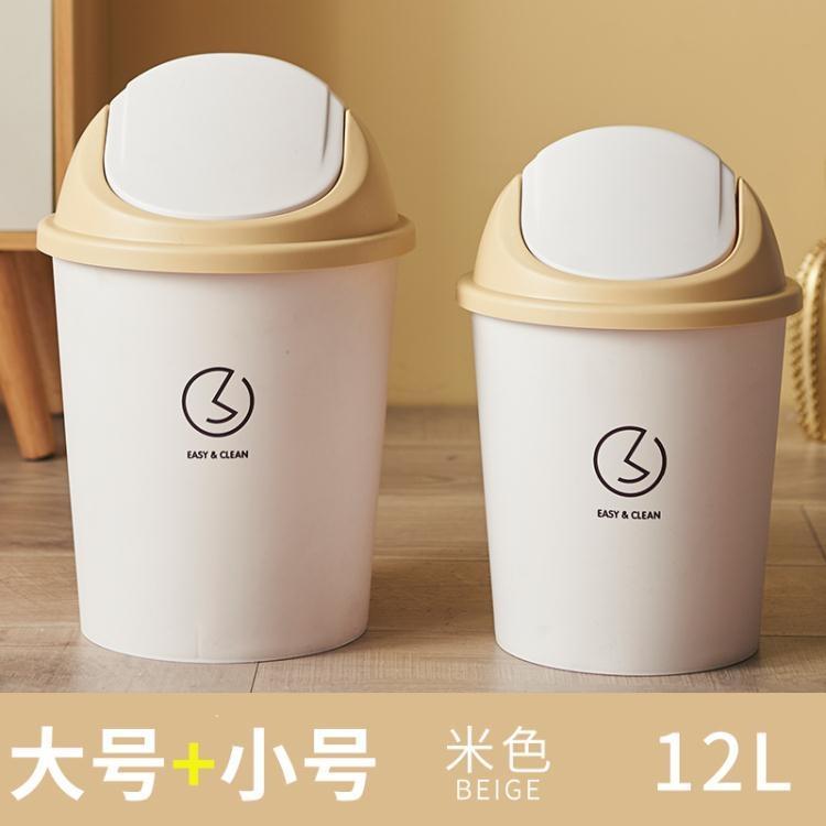 家用垃圾桶帶蓋廁所衛生間有蓋創意客廳紙簍臥室可愛小辦公室圾筒【免運】