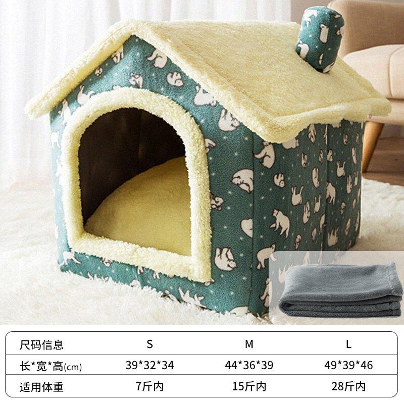 狗窩 狗窩房子型四季通用小型犬泰迪貓窩夏天涼窩狗屋狗床狗狗寵物用品