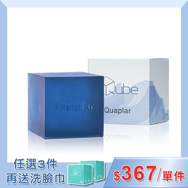 Quaplar 葵柏兒 湛藍海洋QQ方塊190g(飽水潤澤)