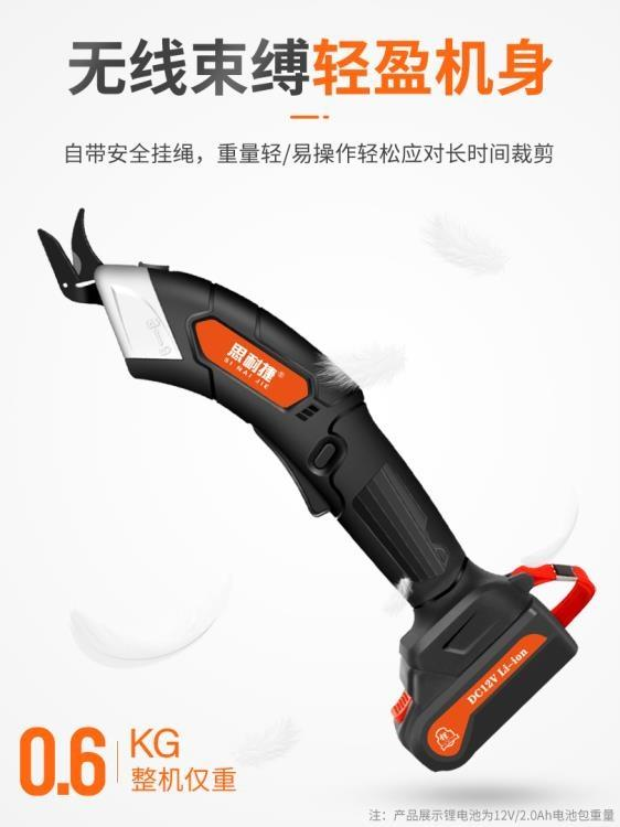 電剪刀裁布神器手持式裁縫小型切裁布機充電電動剪刀服裝電剪子【免運】
