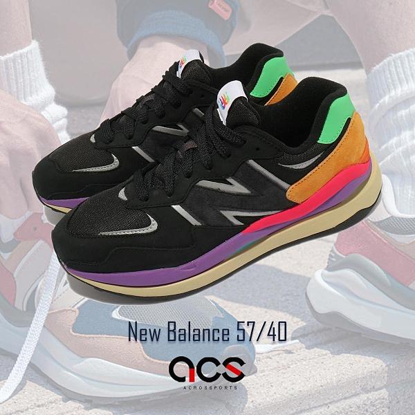 New Balance 復古休閒鞋 NB 57/40 男女鞋 全尺 黑 紫 拼接 主打色 限量 NB【ACS】 M5740LBD