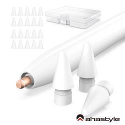 AHAStyle Apple Pencil 1&2代 替換筆尖(3入)+矽膠筆尖套(20入) 附透明收納