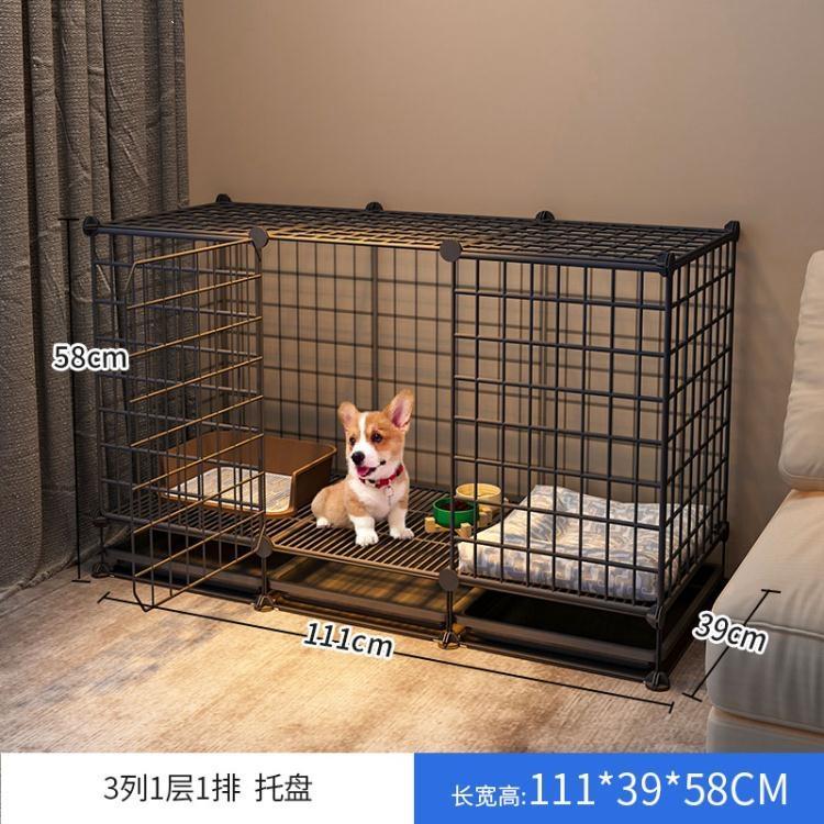 狗圍欄中小型犬室內帶廁所分離泰迪柯基博美寵物狗窩狗狗圍欄柵欄【免運】