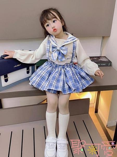 女童短裙春款背帶格子百褶裙中小童半身jk制服【聚可愛】