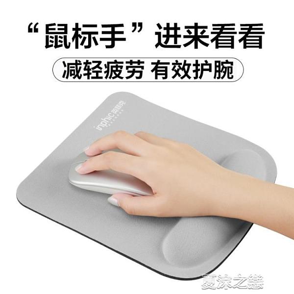 滑鼠墊 滑鼠墊護腕手腕墊鍵盤手托記憶棉滑鼠鍵盤3D手碗托加厚辦公筆記本電腦 快速出貨