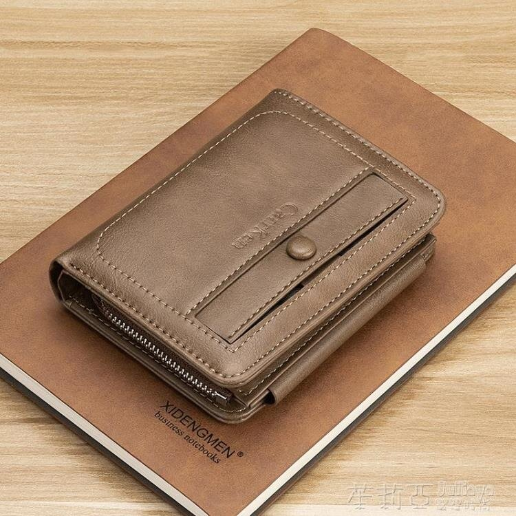 錢包男短款青年學生韓版簡約豎款復古搭扣錢夾多功能駕駛證零錢包