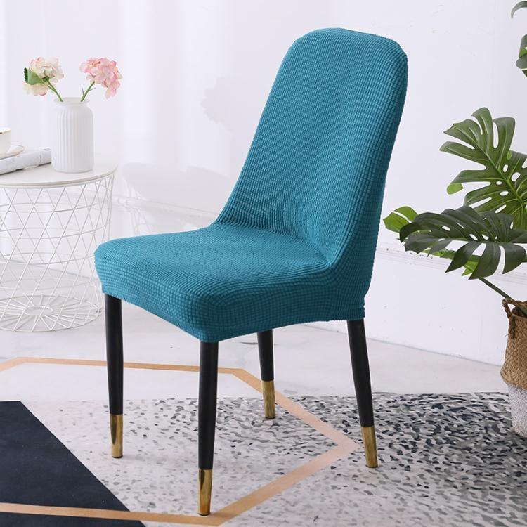 椅套大弧形異形彈力餐椅套罩半圓形椅套墊子靠背一體椅背萬能簡約現代【免運】