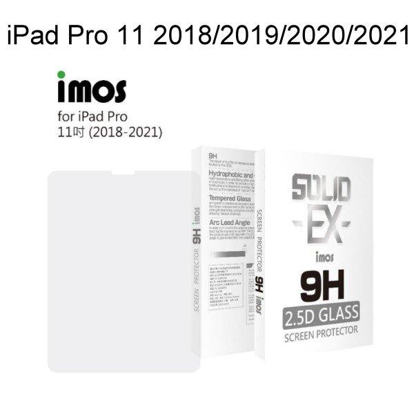 【iMOS】2.5D 9H強化玻璃保護貼 Apple iPad Pro 11 2018/2019/2020/2021 (11吋) 平板