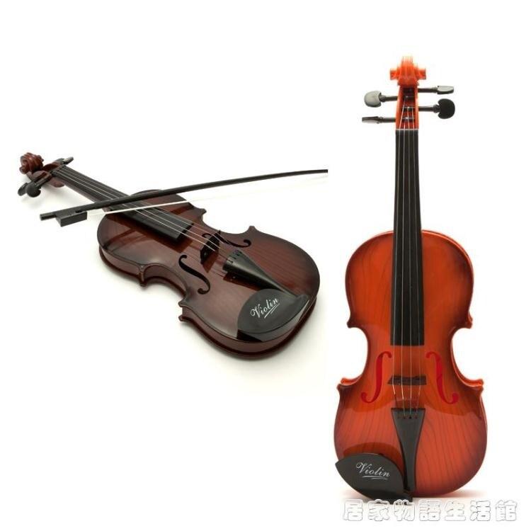 兒童樂器玩具大號兒童小提琴玩具仿真小提琴帶琴弓音樂男孩女孩快速出貨