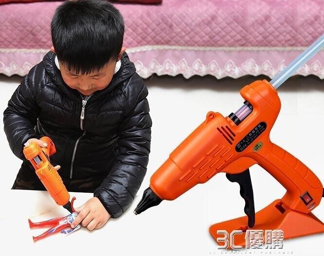 熱熔膠槍 熱熔膠搶電熱多功能小號diy手工熱熔膠槍家用100w熱熔膠棒 【免運快出】
