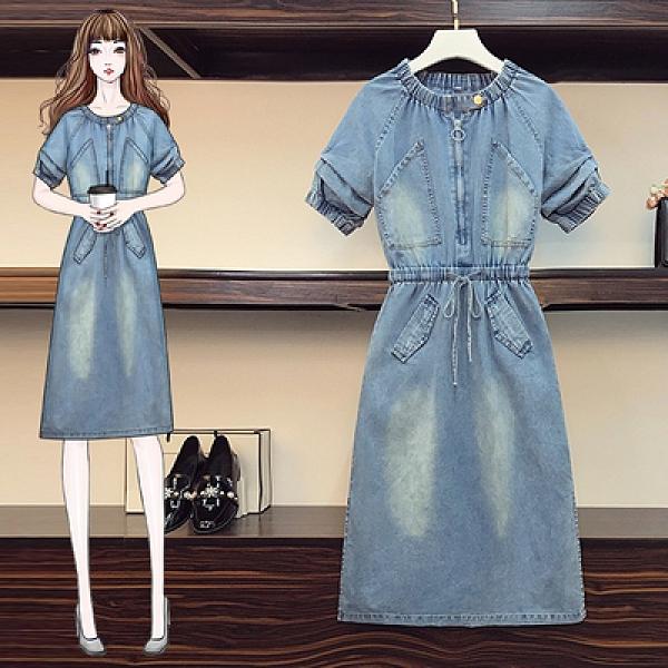 L-4XL胖妹妹大碼洋裝連身裙~大碼女裝短袖牛仔連身裙女氣質長裙3F088莎菲娜