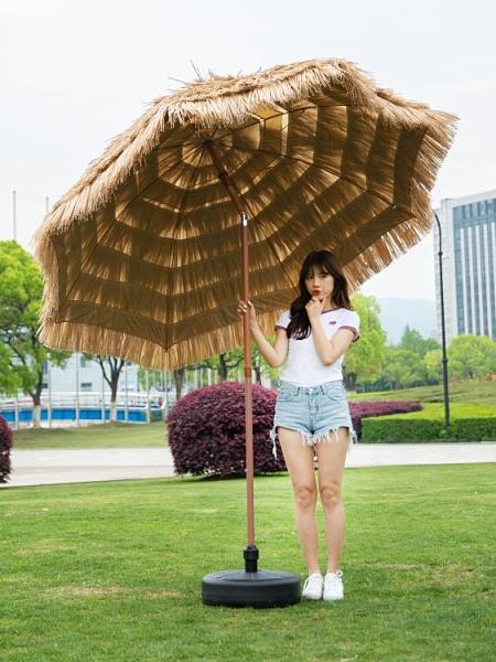 大戶外遮陽傘折疊太陽傘沙灘傘稻草傘 茅草傘景區傘雨傘庭院傘