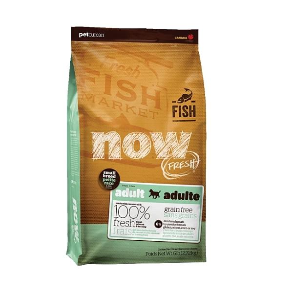 now! 鮮魚小型成犬25磅 無穀天然糧