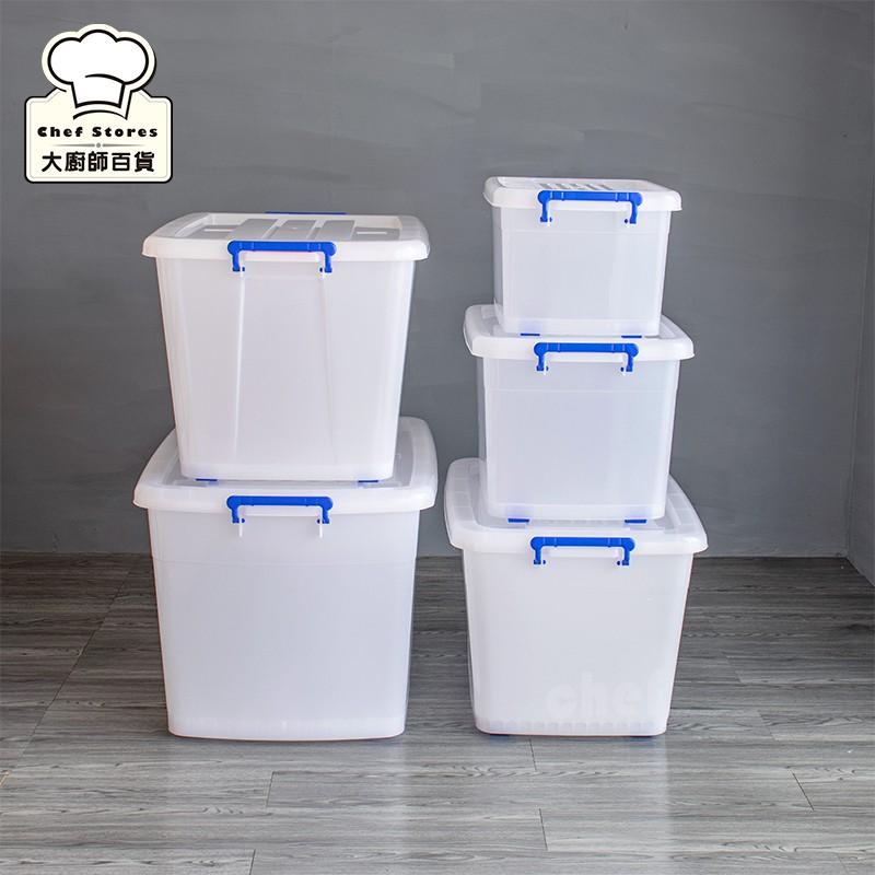 聯府厚款整理箱衣物收納箱滑輪置物箱-大廚師百貨
