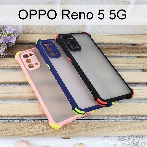 【Dapad】衝鋒四角防摔殼 OPPO Reno 5 5G (6.43吋)