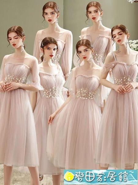 禮服 粉色伴娘服中長款2021新款伴娘禮服女仙氣質姐妹服伴娘團顯瘦遮肉 快速出貨