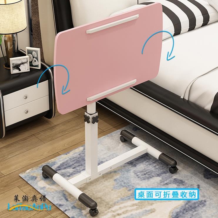 電腦桌懶人桌台式家用床上書桌簡約小桌子簡易摺疊桌可移動床邊桌【免運】