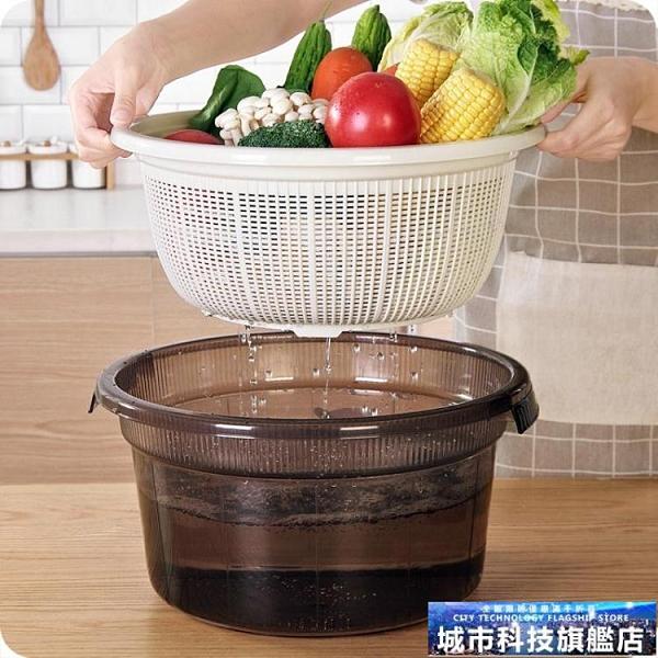 瀝水籃 優思居 廚房洗菜盆瀝水籃 家用洗菜籃洗水果神器雙層塑料淘菜籃子 城市科技