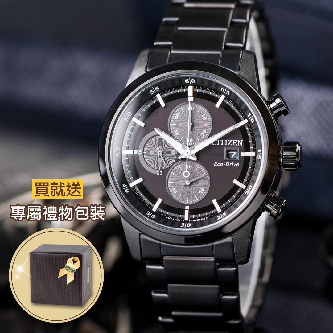 【520甜蜜告白  限時66折!】現貨 CITIZEN 極黑時尚三眼計時不鏽鋼腕錶/IP黑 CA0615-59E 計時碼錶 Eco-Drive 43mm 星辰 公司貨保固 熱賣中!