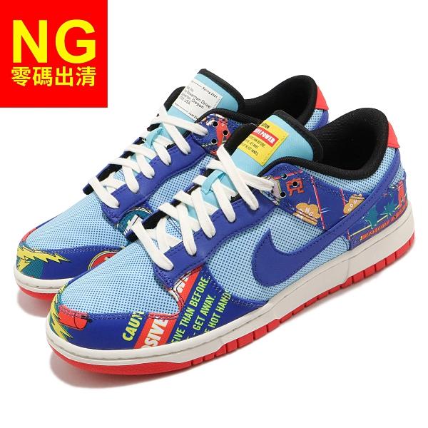 【US9-NG出清】Nike 休閒鞋 Dunk Low Retro CNY 藍 紅 中國新年 鞭炮 男鞋 撕撕樂 右鞋帶斷裂【ACS】