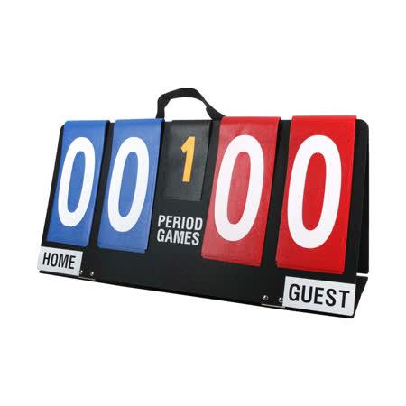 MOLTEN 桌上型計分板- 台灣製 籃球 排球 桌球 練習 比賽 計分牌 藍紅 F
