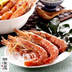 鮮魚屋 阿根廷頂級「特大」天使紅蝦2kg