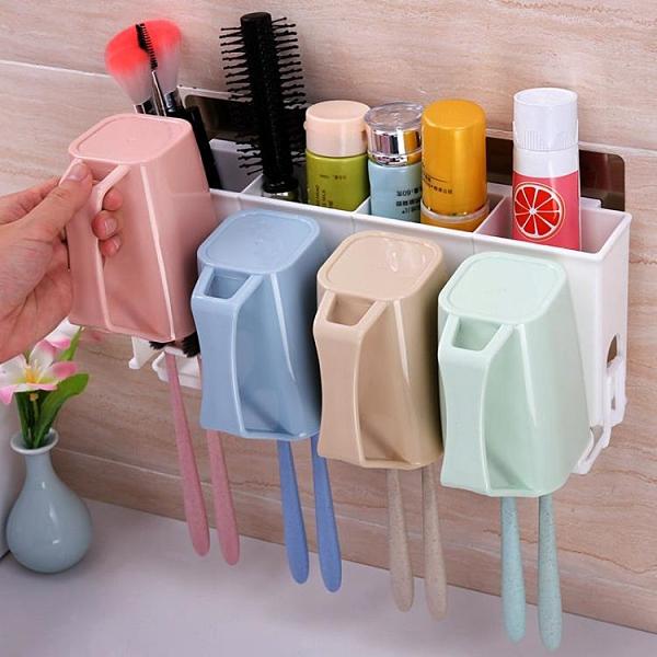 牙刷架 雙慶家居家用牙刷架套裝衛生間洗漱架免打孔多功能浴室牙刷置物架