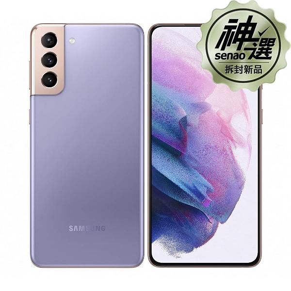 SAMSUNG Galaxy S21+ 5G 8G/256G【拆封新品】