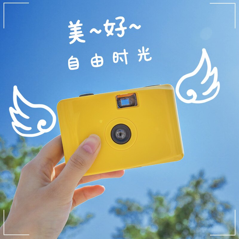傻瓜相機 傻瓜膠卷照相機迷你復古膠片學生款入門級隨身小型生日禮物女ins