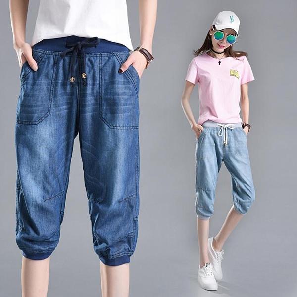 天絲牛仔褲 天絲七分牛仔褲女超薄2021夏季新款大碼鬆緊腰寬鬆直筒高腰中褲子