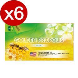 美國Natural D黃金蜂膠激活奇蹟特效6盒組