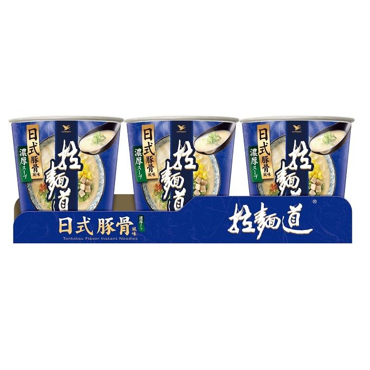 拉麵道日式豚骨風味三合一杯