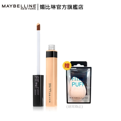 MAYBELLINE 媚比琳 FIT ME遮遮稱奇遮瑕膏_6.8ml