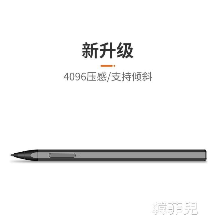2021新款式 觸控筆 Semapa微軟Surface Pen觸控筆Pro6電容筆book2電磁筆Pro5手寫筆4096級壓感go平板 快速出貨