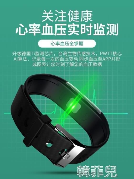 2021新款式 智慧手環 彩屏運動智慧手環監測量手錶oppo華為vivo 快速出貨