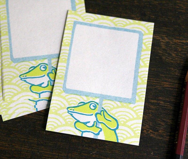 口碑招牌藍色青蛙25件