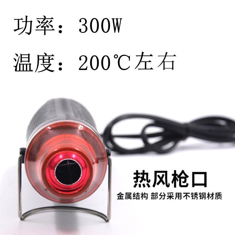 diy熱風槍熱縮片定型工具手工橡皮章陶藝泥加熱粘土吹風機【免運】