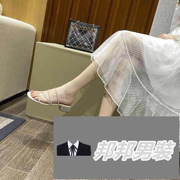 時尚韓版百搭沙灘鞋拖鞋女外穿高跟厚底涼拖【邦邦男裝】