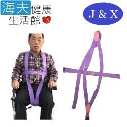 【海夫健康生活館】佳新醫療 金十字約束帶(JXCP-014)
