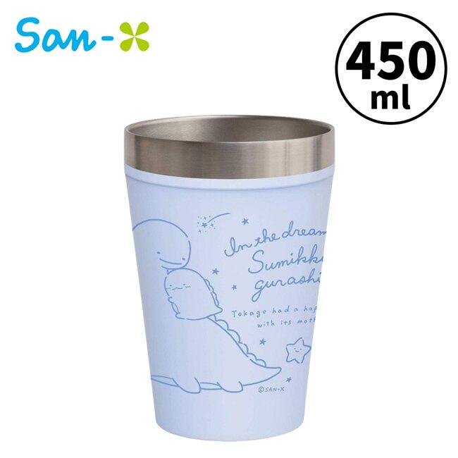【日本正版】角落生物 恐龍媽媽 雙層不鏽鋼杯 450ml 保冷杯 保溫杯 杯子 角落小夥伴 San-X 大西賢製販 - 781343