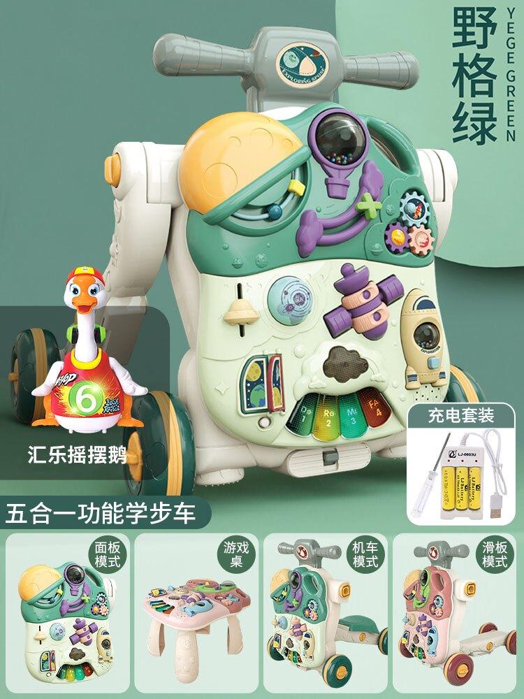 助步車寶寶學步車手推車嬰幼兒童三合一防側翻o型腿學走路助步神器玩具 bw3246