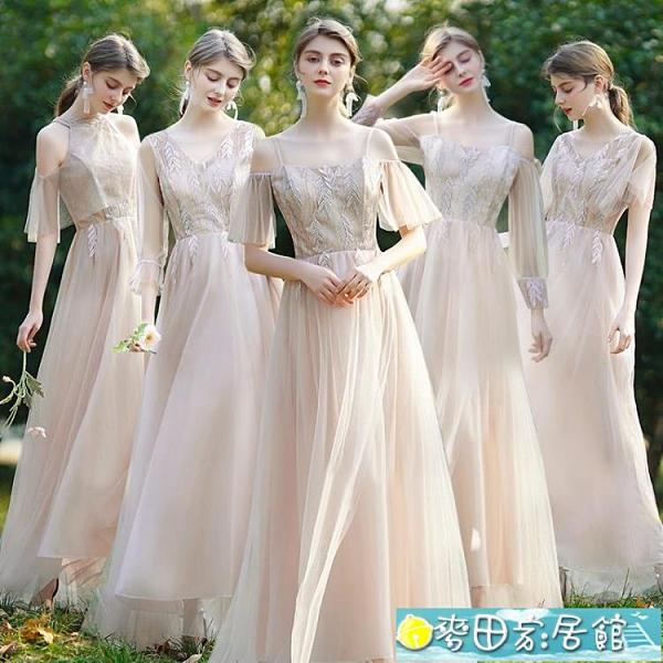 禮服 伴娘禮服2021新款長款姐妹團婚禮伴娘服森系平時可穿簡單仙氣質女 快速出貨