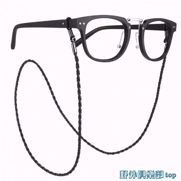 眼鏡鏈條 眼鏡鏈條掛繩防滑簡約個性洛麗塔掛脖眼鏡繩配件戶外運動眼睛繩子 快速出貨