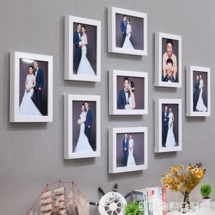 七寸相框掛牆7寸組合照片牆相框簡約現代創意個性套裝兒童房可愛快速出貨
