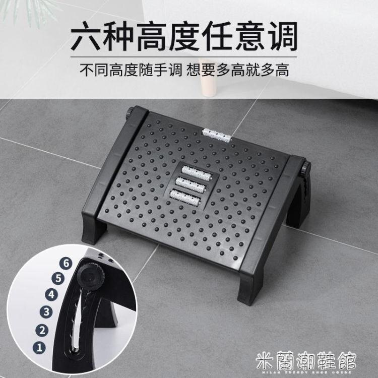 墊腳神器 可調節辦公室腳踏凳桌下放腿腳凳墊腳神器踏腳兒童踩腳擱腳板腳蹬 快速出貨