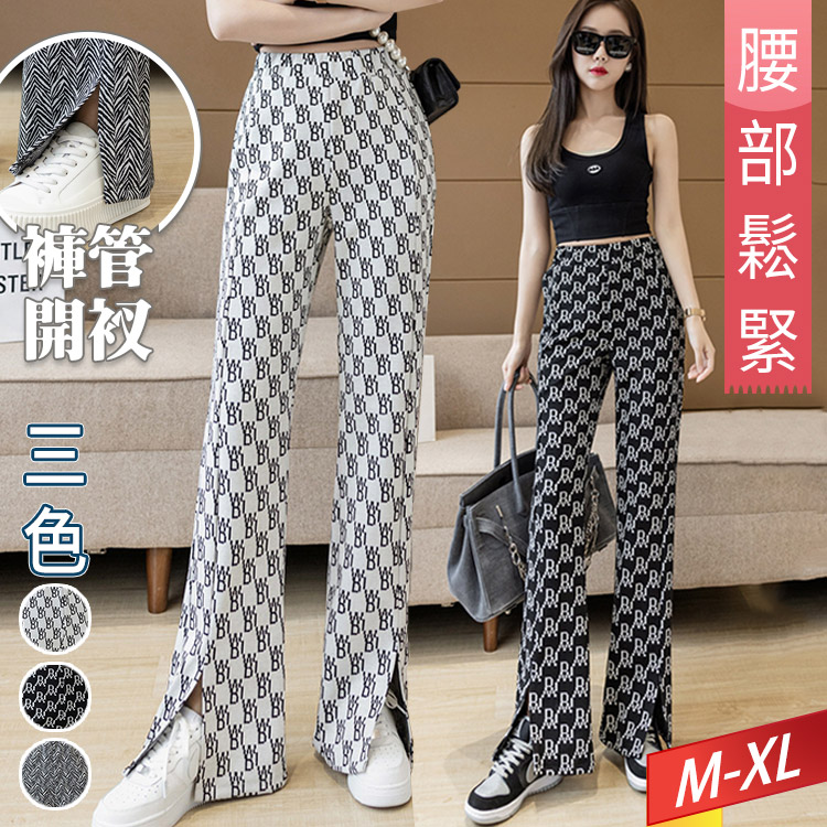鬆緊滿版印花前衩長褲(3色) M~XL【715130W】【現+預】-流行前線-